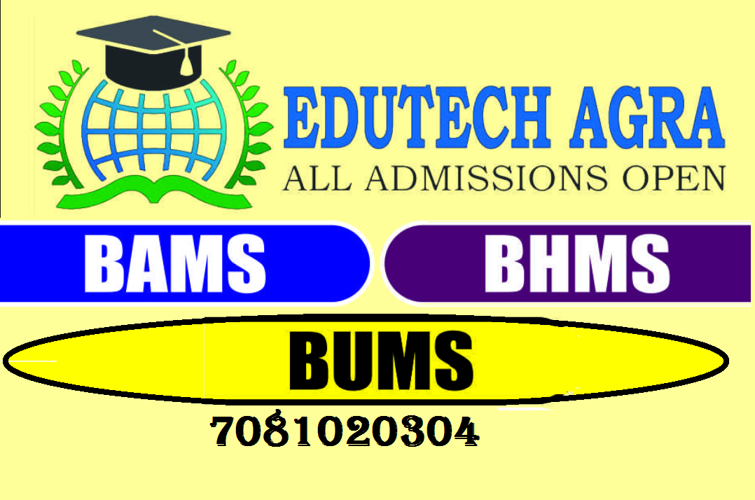Guidance For BAMS Admission in DR. VIJAY Ayurvedic Medical College