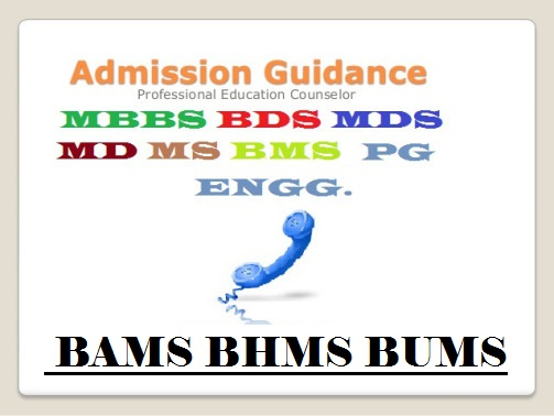Direct BAMS BUMS BHMS admission in UP UK Karnataka 2017-18